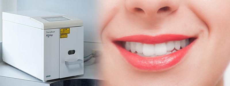 タカラデンタルクリニックで歯列矯正から正しい噛み合わせを。