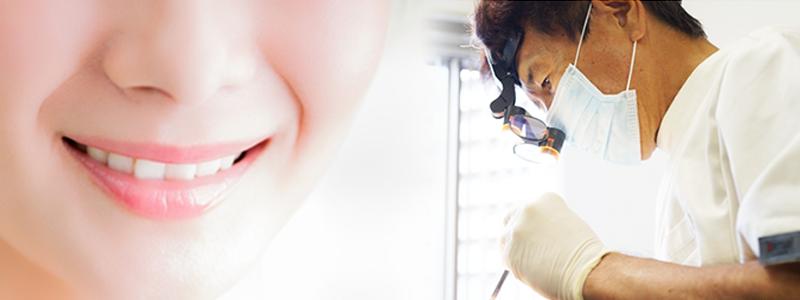 インプラント専門医がいる恵比寿の歯医者