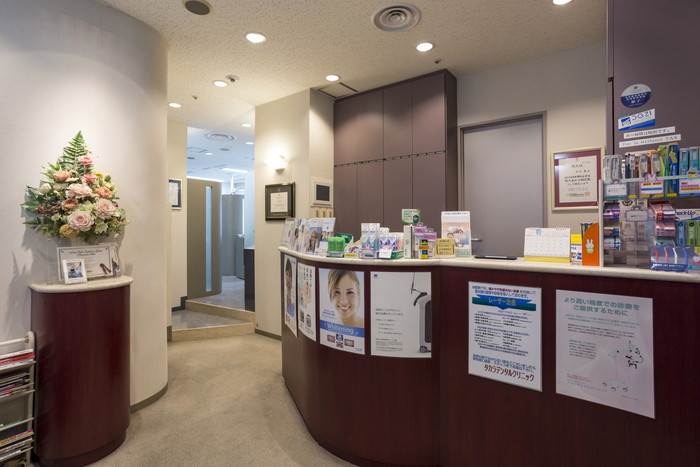 恵比寿ガーデンプレイス内にある歯医者タカラデンタルクリニック